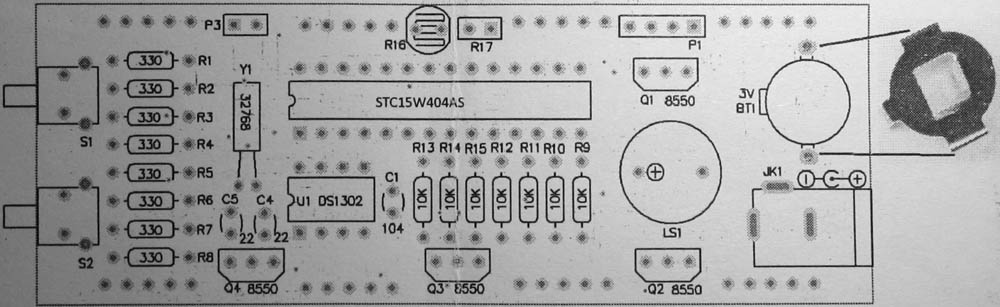 STC15W404AS clock PCB mount
