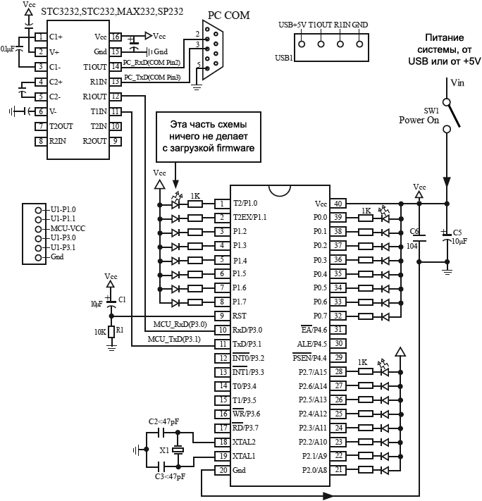 STC90xx PDIP40 Application Circuit for ISP