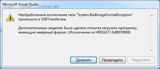 System.BadImageFormatException