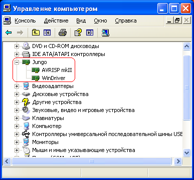 USB-Jungo-in-Device-Manager