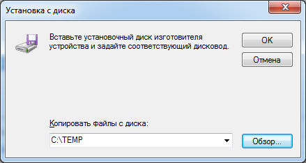 Windows-Device-Wizard-dialog06