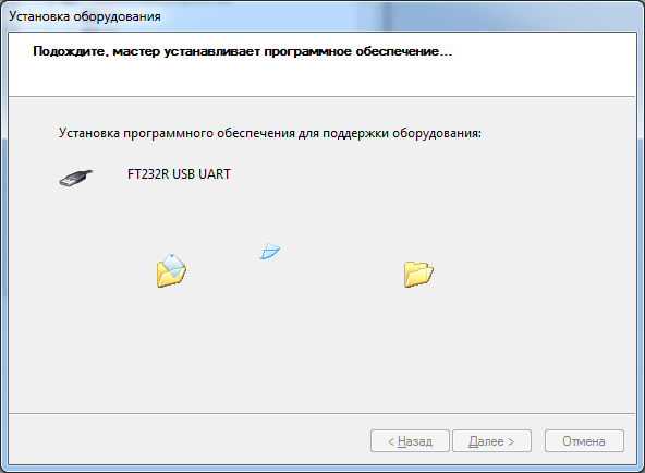 Windows-Device-Wizard-dialog10