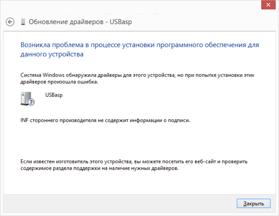 Windows8-USBasp-driver-isntall-not-signed