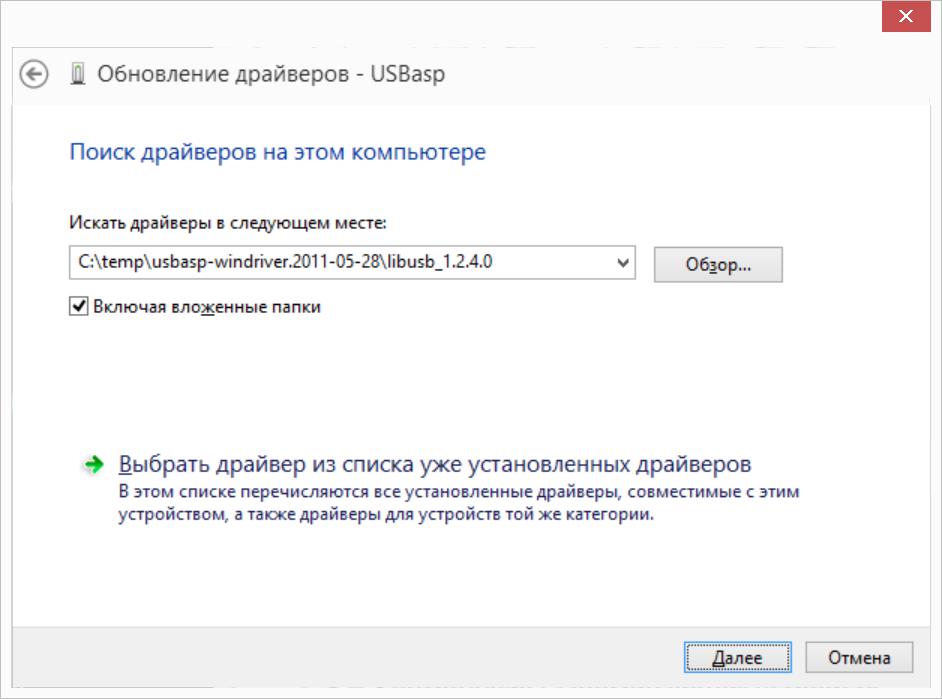 Windows8-USBasp-driver-isntall-step3
