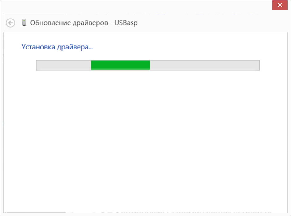 Windows8-USBasp-driver-isntall-step4