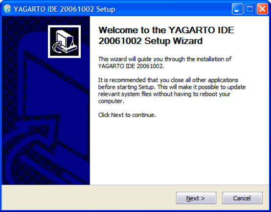 YAGARTO IDE Installer fig4 5