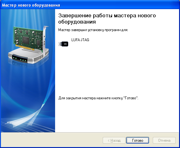 opendous-driver-install05