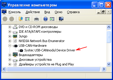 usb-canmodul-SYSTEC-installed