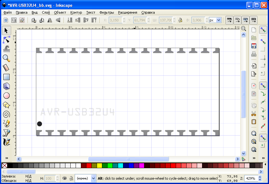Inkscape-SVG-Breadboard-change-page-size