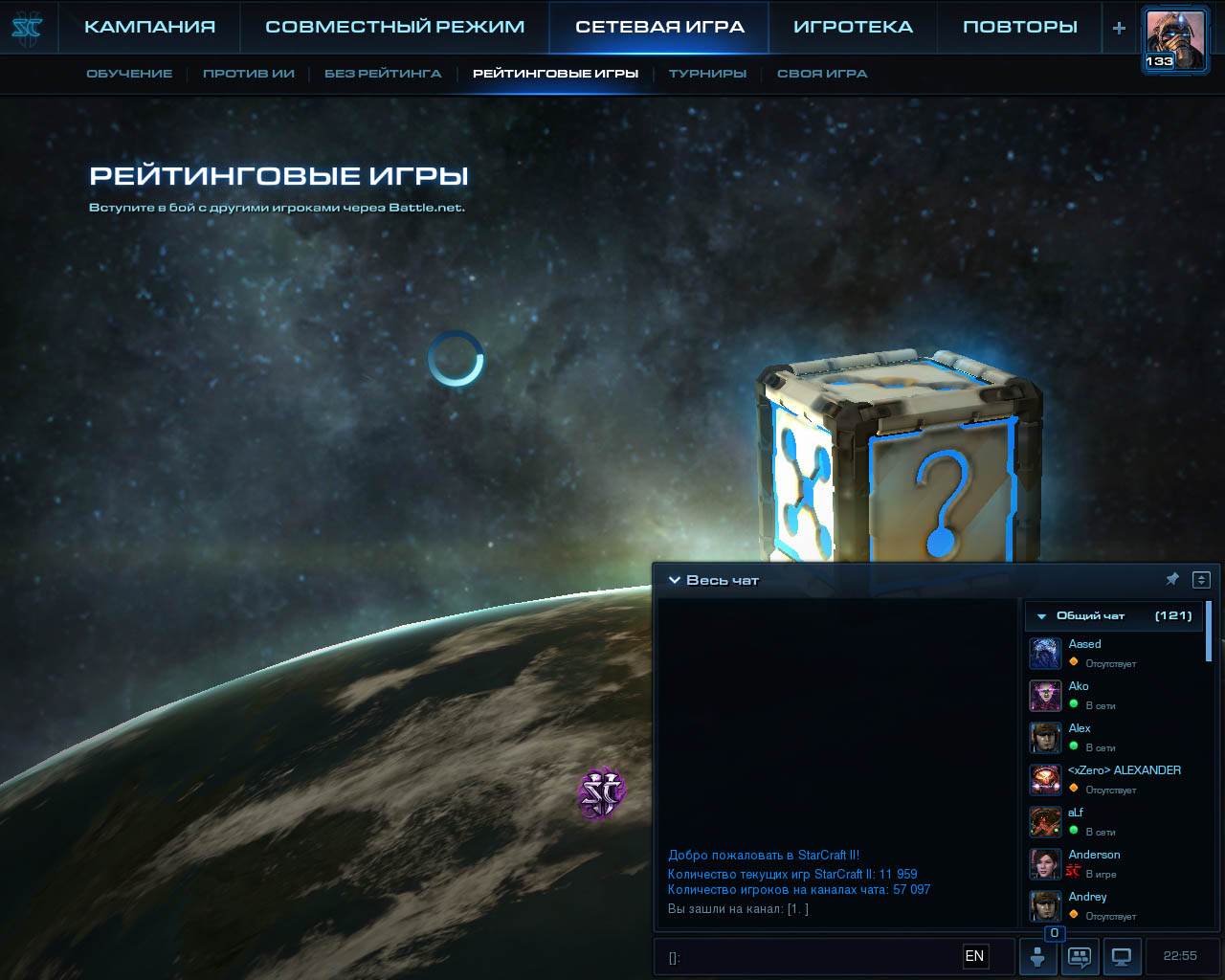 SC2 menu not ready01